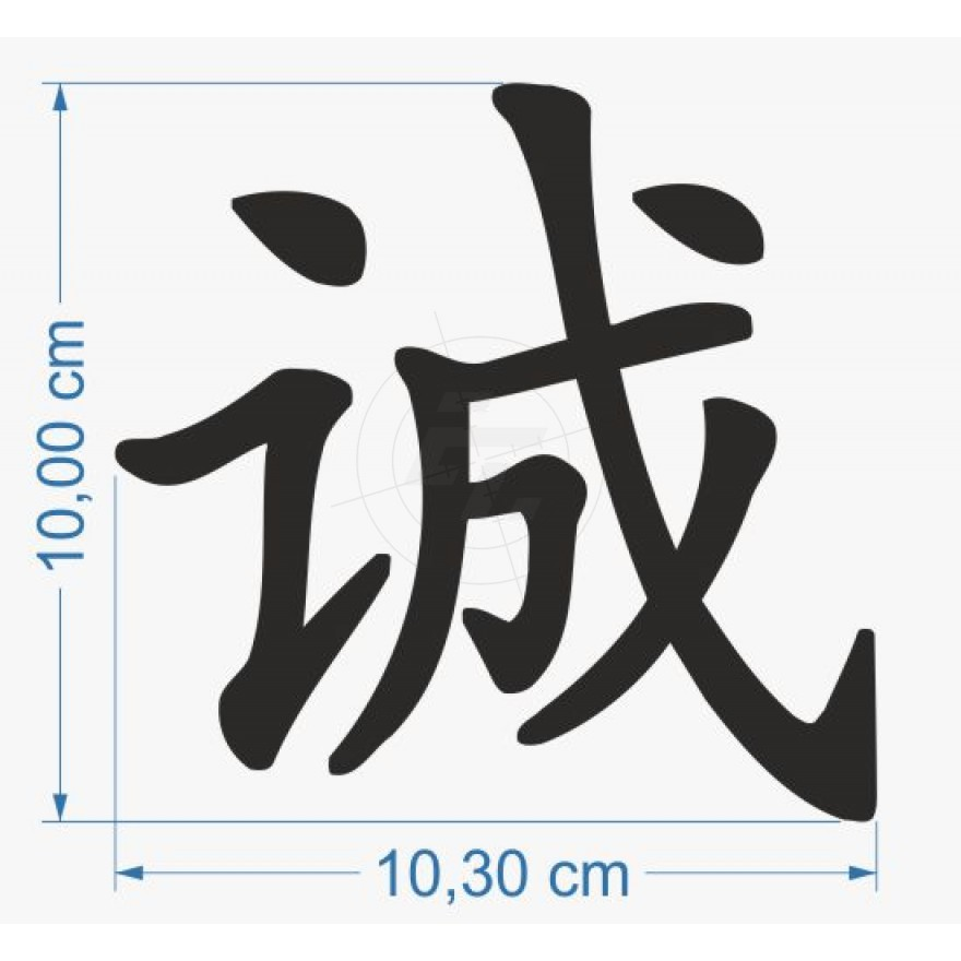 Honesty Chinese Character Car Sticker