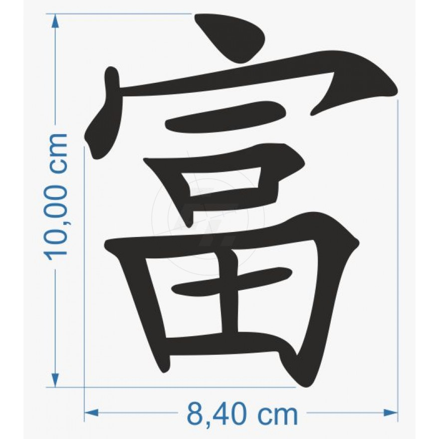 wealth chinese character car sticker