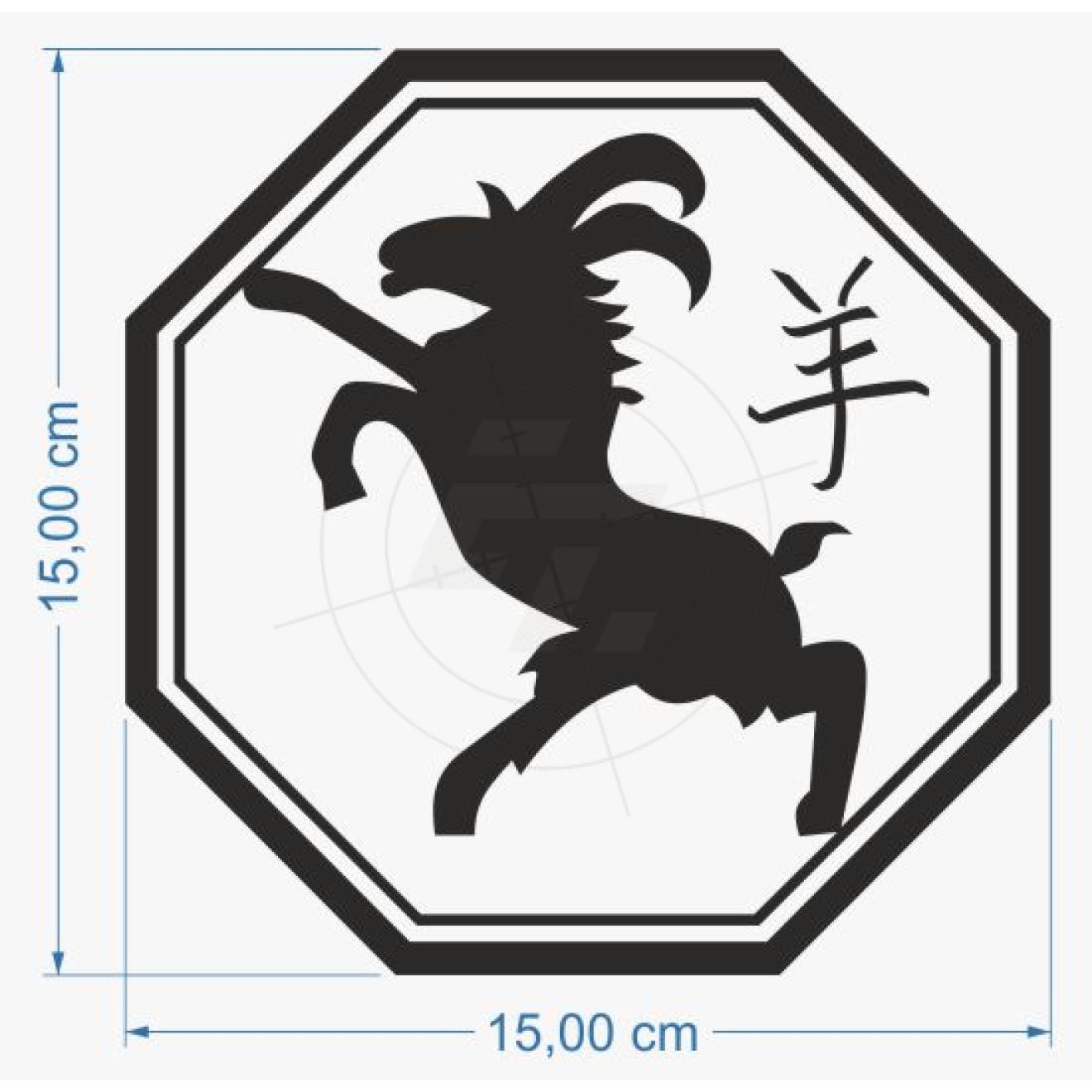 Schaf, Ziege, chinesisches Horoskop, Tierkreiszeichen, mit ...  Schaf, Ziege, c...