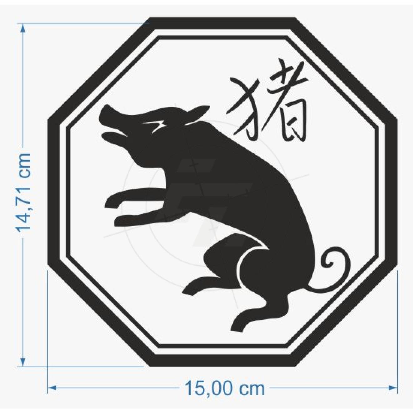 schwein chinesisches horoskop tierkreiszeichen mit tiersymbol. Black Bedroom Furniture Sets. Home Design Ideas