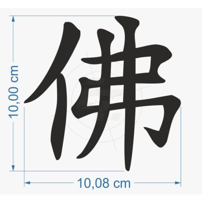 Buddha Chinesisches Schriftzeichen