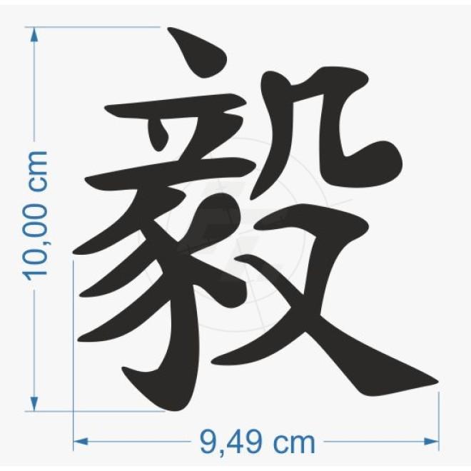 Chinesische Zeichen Stärke