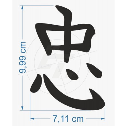 Loyalty Chinese Character Car Sticker
