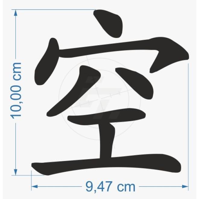 Leere Chinesisches Schriftzeichen