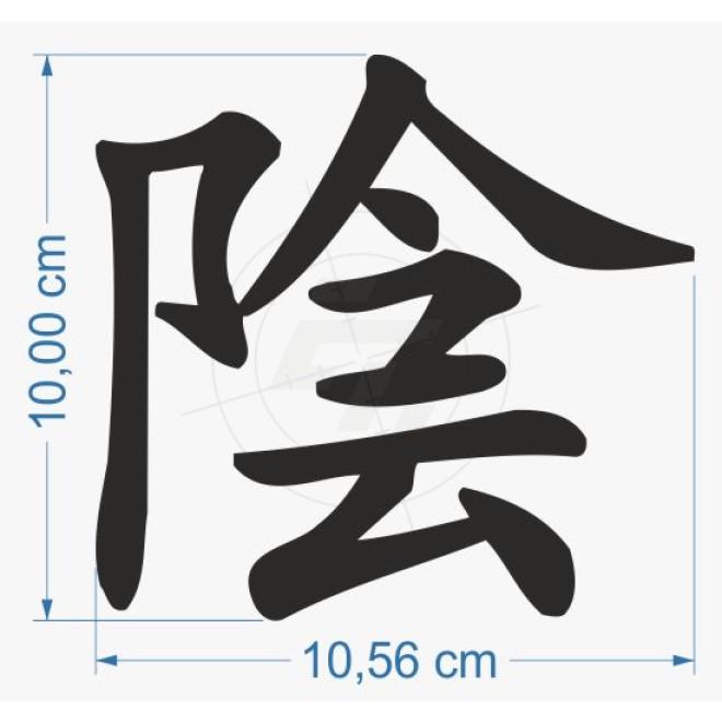 yin chinesisches schriftzeichen autoaufkleber. Black Bedroom Furniture Sets. Home Design Ideas