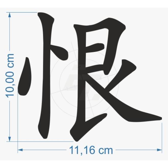 Hass Chinesisches Schriftzeichen