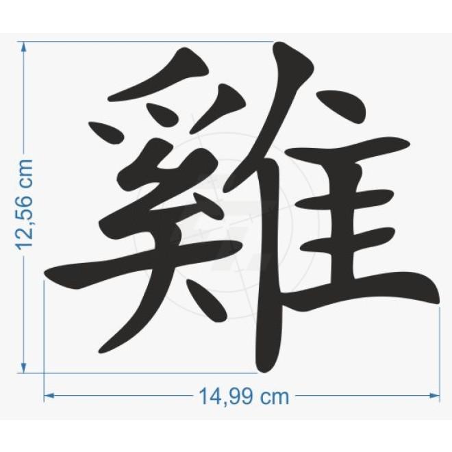huhn hahn chinesisches horoskop tierkreiszeichen. Black Bedroom Furniture Sets. Home Design Ideas